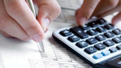 Photo of امتيازات ضريبية جديدة لفائدة المقاولين الذاتيين برسم سنة 2019