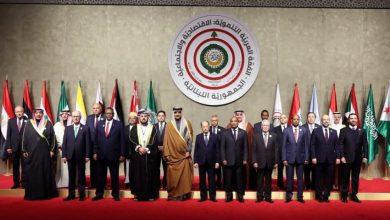 Photo of بيروت.. بدء أعمال القمة العربية التنموية الاقتصادية والاجتماعية الرابعة بمشاركة المغرب