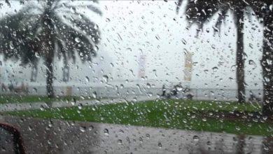 Photo of توقعات طقس الثلاثاء.. أجواء غائمة مع قطرات مطرية