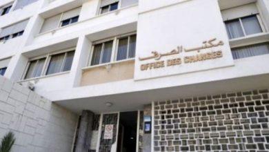 Photo of مكتب الصرف: ارتفاع المنحة السياحية إلى 45 ألف درهم سنويا ابتداء من 14 يناير الجاري