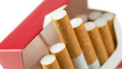 Photo of رسميا.. الشروع في تطبيق الأسعار الجديدة لمنتجات التبغ
