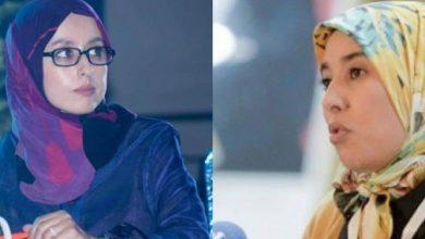 Photo of سقط القناع: رسالة من البرلمانية إيمان اليعقوبي إلى أختها في الحزب أمينة ماء العينين