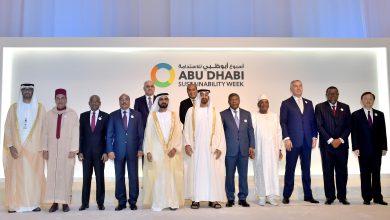 Photo of الأمير مولاي رشيد يمثل جلالة الملك في حفل افتتاح أسبوع أبوظبي للاستدامة