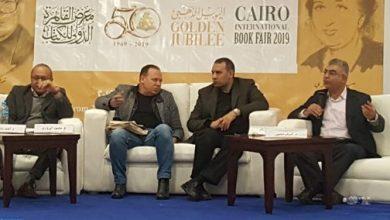 Photo of باحثون وكتاب مصريون: محمد عابد الجابري صرح نظري مشرق في الحركة الفكرية العربية المعاصرة