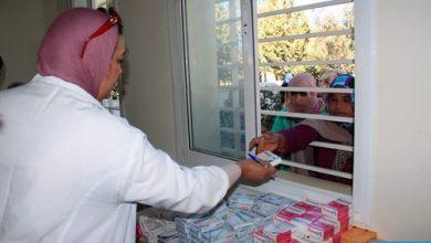 Photo of الوكالة الوطنية للتأمين الصحي تنفي فرض أداء 480 درهم على كل مستفيد من نظام المساعدة الطبية