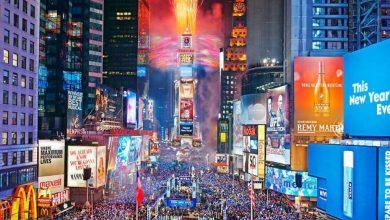 Photo of عام 2019.. نيويورك تختتم الاحتفالات العالمية
