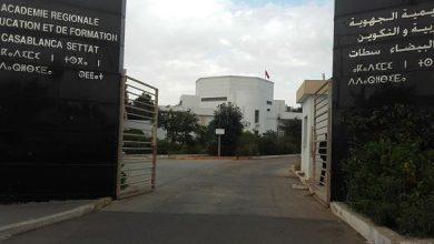 Photo of أكاديمية الدار البيضاء سطات تقدم النتائج الأولية لمشروع تدريس الرياضيات باستعمال التكنولوجيا الرقمية