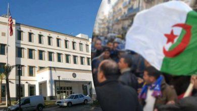 Photo of السفارة الأمريكية تحذر مواطنيها المقيمين بالجزائر