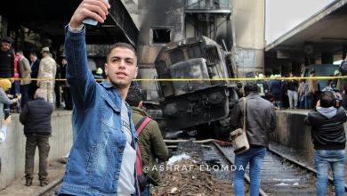 """Photo of """"سيلفي"""" يشعل غضب المصريين"""