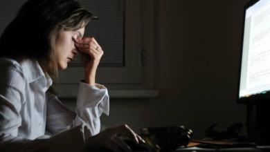 Photo of دراسة بريطانية.. النساء أكثر عرضة للاكتئاب في العمل من الرجال