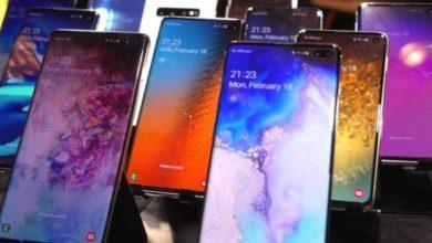 """Photo of سامسونغ تكشف عن مميزات هاتفها الجديد القابل للطي """"غالاكسي فولد"""""""