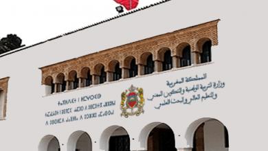 Photo of الوزارة تنفي ما نشر بخصوص طرد أساتذة متعاقدين