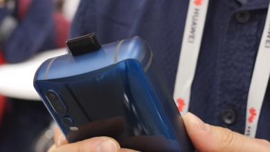 Photo of ظهور أغرب هاتف لهذا العام ببطارية تعمل 50 يوما!