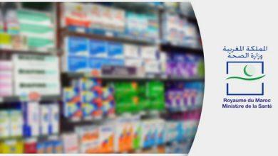 Photo of وزارة الصحة تخفض أثمنة 319 دواء بعد إعفائها من الضريبة على القيمة المضافة