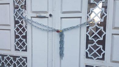 Photo of بالصور: السلطات الإدارية تغلق مقرات تابعة لجماعة العدل والإحسان