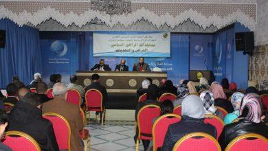 """Photo of المغرب: السلطات المختصة تغلق مقرات تستغلها """"العدل والإحسان"""" في أنشطة غير مرخص لها"""