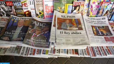 Photo of الصحافة الإسبانية: الزيارة الرسمية لعاهلي إسبانيا إلى المغرب سلطت الضوء على الوضعية الممتازة للعلاقات بين المملكتين