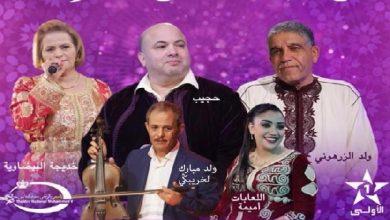 Photo of مسرح محمد الخامس يحتضن ليلة العيطة بالرباط