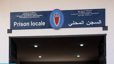 Photo of المندوبية العامة لإدارة السجون ترد على ادعاءات وأكاذيب أب السجين الزفزافي