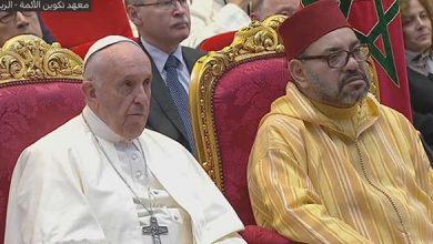 Photo of أمير المؤمنين وقداسة البابا فرانسيس يقومان بزيارة لمعهد محمد السادس لتكوين الأئمة