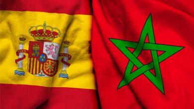 Photo of إسبانيا: أزيد من 254 ألف من المغاربة مسجلين بمؤسسات الضمان الاجتماعي