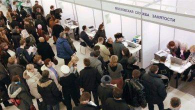 Photo of ارتفاع عدد العاطلين عن العمل في روسيا
