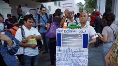Photo of الانتخابات التشريعية في تايلاند.. الحزب الموالي للجيش يخلق المفاجأة ويأتي في الصدارة