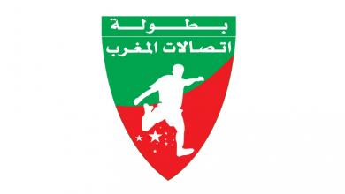 Photo of الدورة 21 من البطولة الاحترافية.. النتائج والترتيب