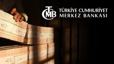Photo of البنك المركزي التركي يؤكد أنه يراقب عن كثب التقلبات الملحوظة في الأسواق المالية