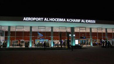 Photo of ارتفاع حركة النقل الجوي بمطار الشريف الإدريسي بالحسيمة ب 10,18% خلال شهر فبراير الماضي