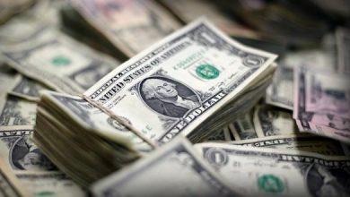 Photo of الدولار الأمريكي يستقر عالميا قرب أعلى مستوى منذ دجنبر الماضي