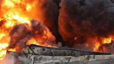 Photo of الصين.. ارتفاع عدد قتلى انفجار مصنع للكيماويات في شرقي البلاد إلى 78