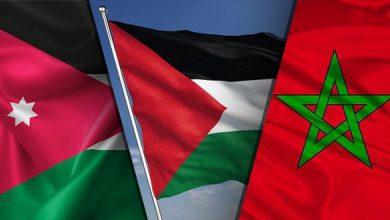 Photo of المغرب والأردن وقفا على الدوام إلى جانب الشعب الفلسطيني ويدعمان حقوقه المشروعة