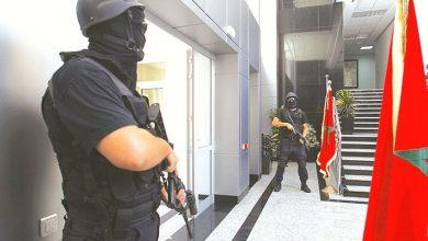 Photo of إعادة انتخاب المغرب للرئاسة المشتركة للمنتدى العالمي لمكافحة الإرهاب