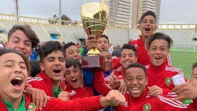 Photo of المنتخب الوطني المغربي لأقل من 15 سنة يفوز بكأس شمال إفريقيا