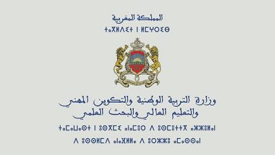 Photo of بلاغ رسمي.. موعد تفعيل أحكام مرسوم صرف المنح الدراسية للطلبة