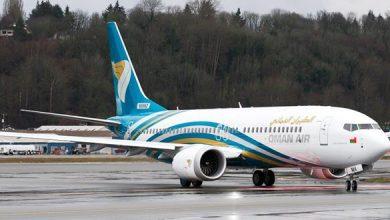 "Photo of هذه هي أول دولة عربية تمنع هبوط طائرات ""بوينغ 737 ماكش"""