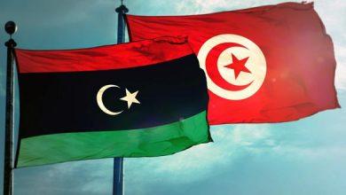 Photo of تونس تحتضن اجتماع اللجنة الرباعية حول الملف الليبي