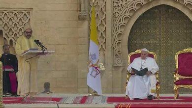 Photo of حفل استقبال رسمي بالرباط على شرف قداسة البابا فرانسيس