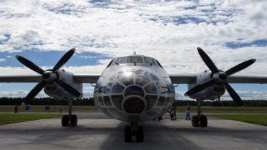 "Photo of روسيا تقوم بطلعات مراقبة جوية فوق أراضي الولايات المتحدة وبولونيا في إطار اتفاقية ""السماء المفتوحة"""