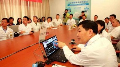 """Photo of إجراء عملية جراحية عن بعد باستخدام تقنية """"5G"""""""