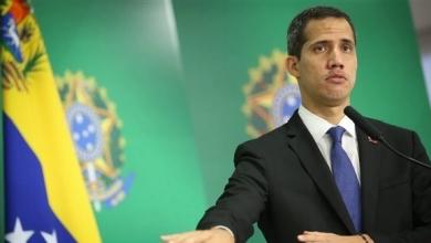 Photo of غوايدو يجدد امتنانه وتثمينه لدعم المغرب لتطلعات الشعب الفنزويلي