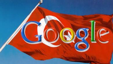 "Photo of هيئة المنافسة التركية تفتح تحقيقا للاشتباه في لجوء ""غوغل"" لأساليب ""تستبعد"" شركات منافسة"