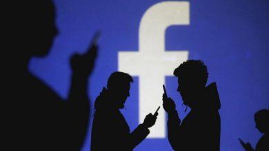 Photo of فيسبوك تطور عملة رقمية لمدفوعات واتساب