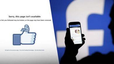 """Photo of """"فيسبوك"""" يحذف أكثر من 300 حساب ومجموعة مزيفة مرتبطة بإيران"""