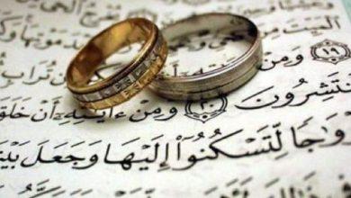 Photo of وثيقة.. قرار رئاسي في دولة عربية يفرض على الرجال الزواج مرتين على الأقل وإلا السجن