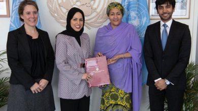 Photo of قطر توقع اتفاق منحة بقيمة مليوني دولار لدعم أهداف الأمم المتحدة الإنمائية