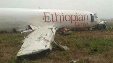 "Photo of بعد كارثة إثيوبيا.. الصين تطلب من الشركات حظر إقلاع طائرات ""بوينج 737"""