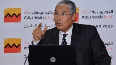 Photo of منتدى كيغالي للرؤساء التنفيذيين في إفريقيا: تتويج محمد الكتاني بجائزة المدير التنفيذي الإفريقي