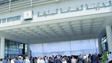 Photo of توظيف مالي لمبلغ 7ر3 مليار درهم من فائض الخزينة